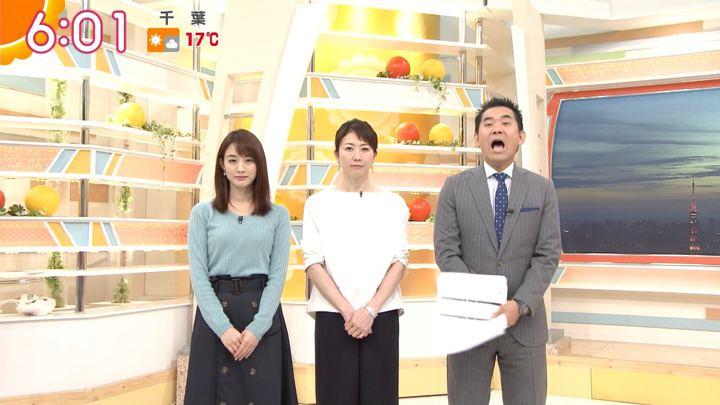 2018年11月21日新井恵理那の画像15枚目