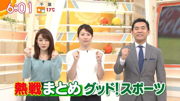 2018年11月21日新井恵理那の画像16枚目