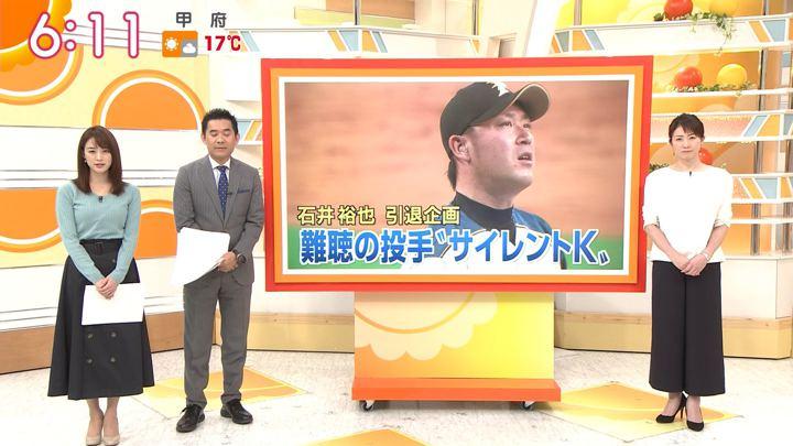2018年11月21日新井恵理那の画像17枚目