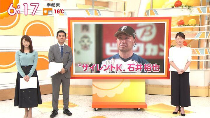 2018年11月21日新井恵理那の画像19枚目