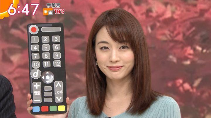 2018年11月21日新井恵理那の画像23枚目