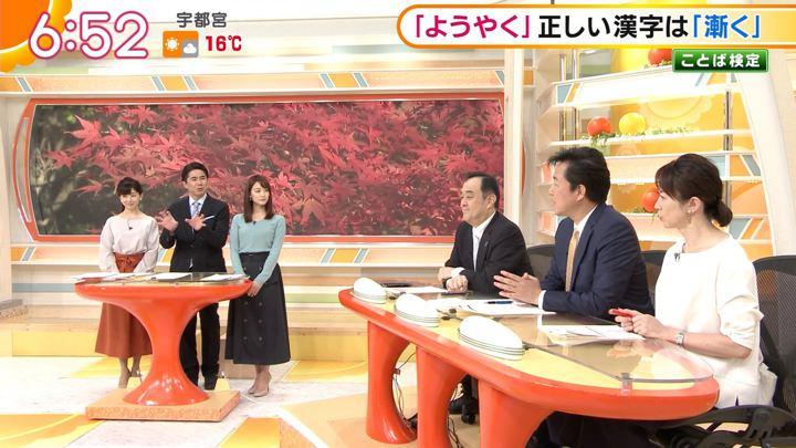 2018年11月21日新井恵理那の画像24枚目