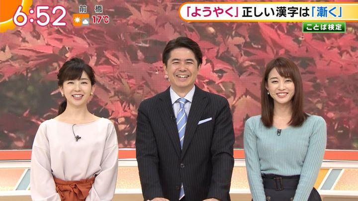 2018年11月21日新井恵理那の画像25枚目