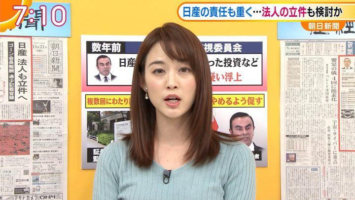 2018年11月21日新井恵理那の画像27枚目