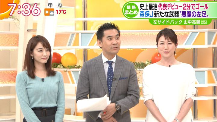 2018年11月21日新井恵理那の画像32枚目