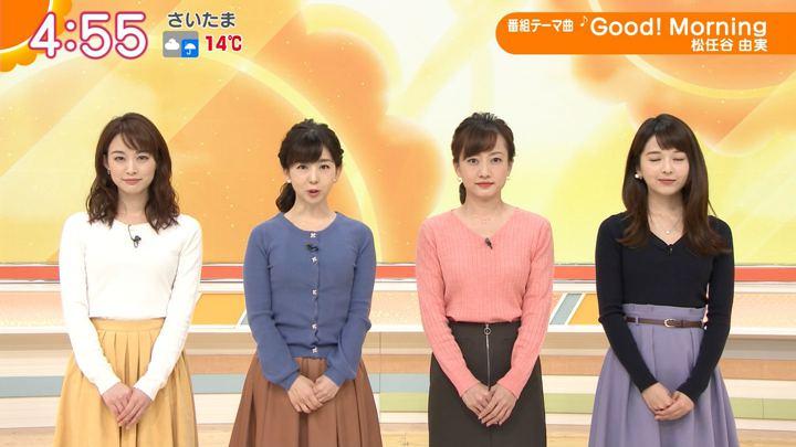 2018年11月22日新井恵理那の画像01枚目