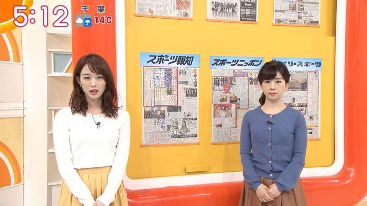 2018年11月22日新井恵理那の画像02枚目