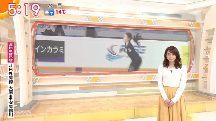 2018年11月22日新井恵理那の画像05枚目