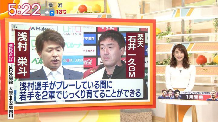 2018年11月22日新井恵理那の画像06枚目