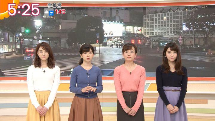 2018年11月22日新井恵理那の画像07枚目