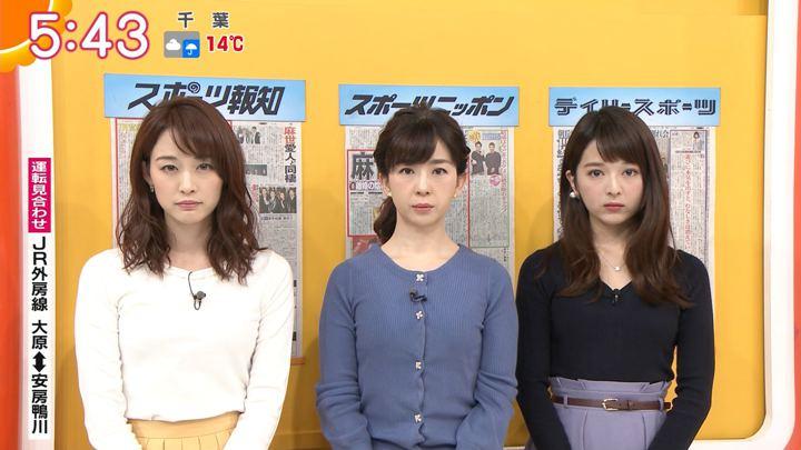 2018年11月22日新井恵理那の画像11枚目