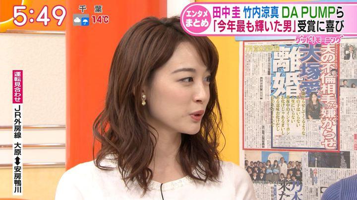 2018年11月22日新井恵理那の画像13枚目