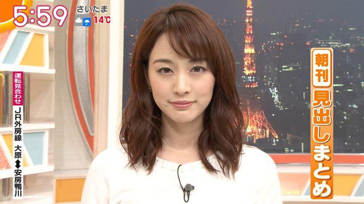 2018年11月22日新井恵理那の画像15枚目