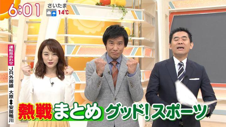 2018年11月22日新井恵理那の画像16枚目