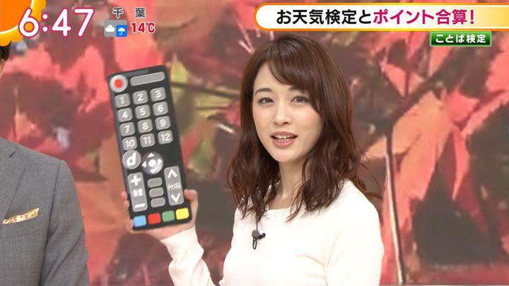 2018年11月22日新井恵理那の画像21枚目