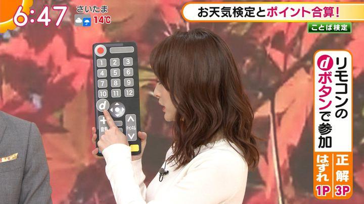 2018年11月22日新井恵理那の画像22枚目