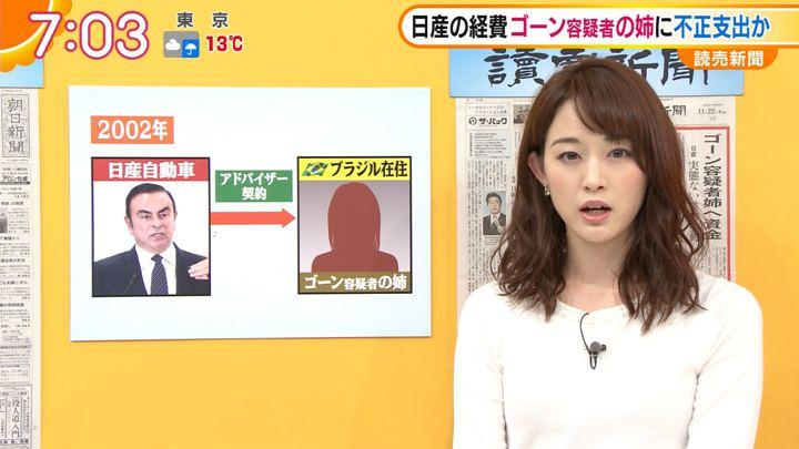 2018年11月22日新井恵理那の画像27枚目