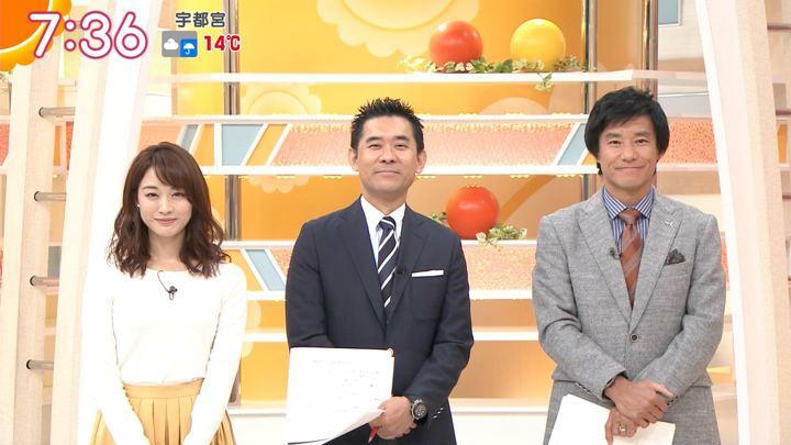 2018年11月22日新井恵理那の画像30枚目
