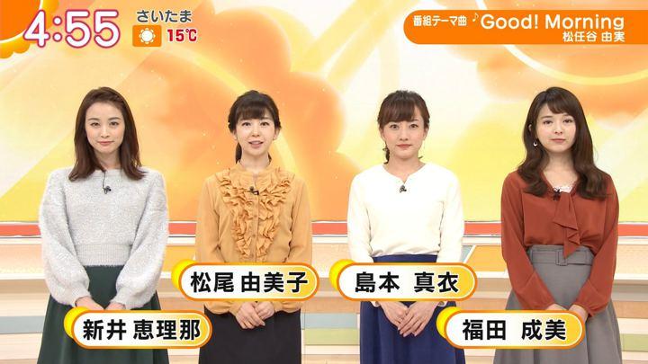 2018年11月23日新井恵理那の画像01枚目