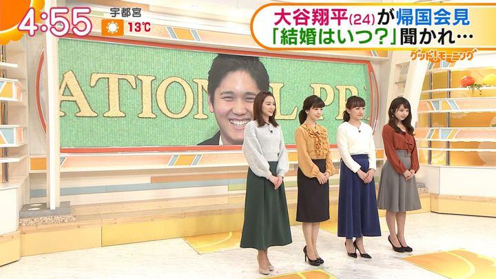 2018年11月23日新井恵理那の画像02枚目