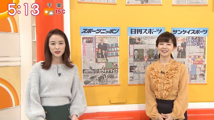 2018年11月23日新井恵理那の画像03枚目