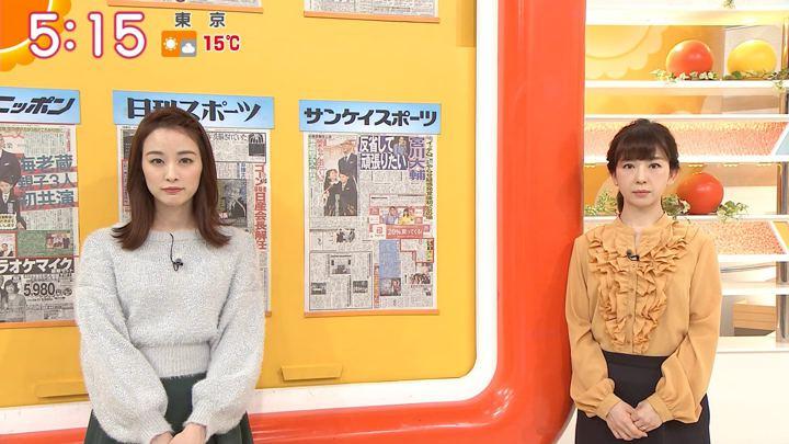 2018年11月23日新井恵理那の画像05枚目