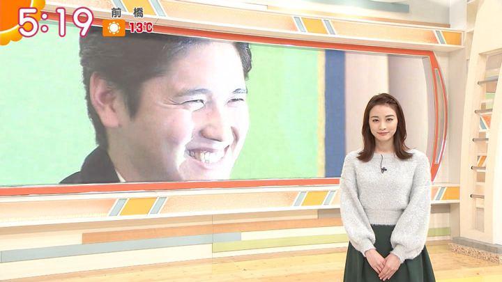 2018年11月23日新井恵理那の画像06枚目