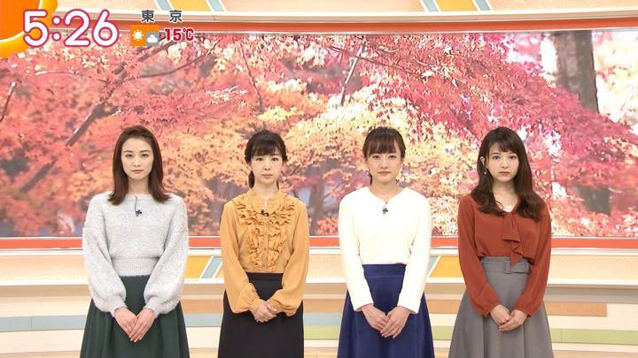 2018年11月23日新井恵理那の画像09枚目