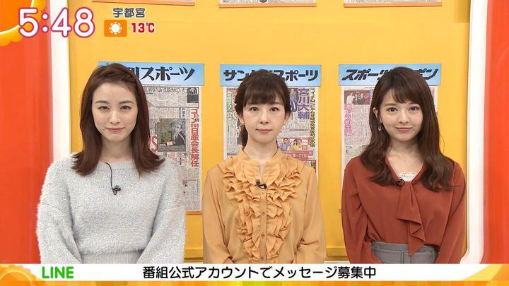 2018年11月23日新井恵理那の画像11枚目