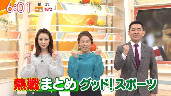 2018年11月23日新井恵理那の画像13枚目