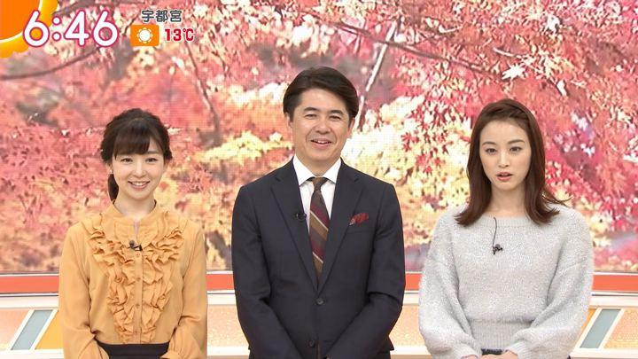 2018年11月23日新井恵理那の画像18枚目