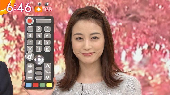 2018年11月23日新井恵理那の画像23枚目