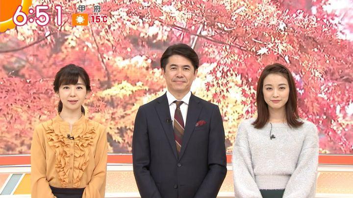 2018年11月23日新井恵理那の画像24枚目