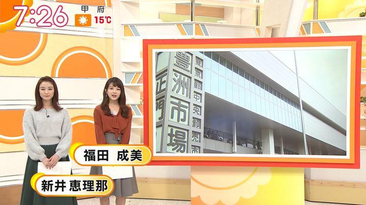 2018年11月23日新井恵理那の画像30枚目