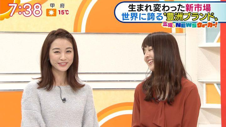 2018年11月23日新井恵理那の画像32枚目