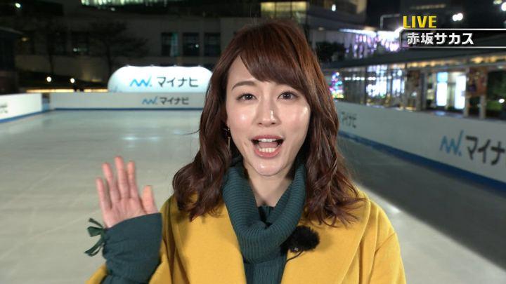 2018年11月24日新井恵理那の画像06枚目