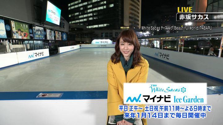 2018年11月24日新井恵理那の画像08枚目