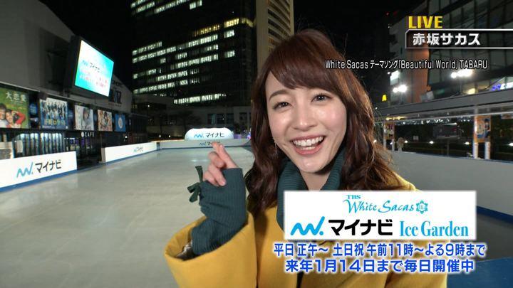 2018年11月24日新井恵理那の画像09枚目