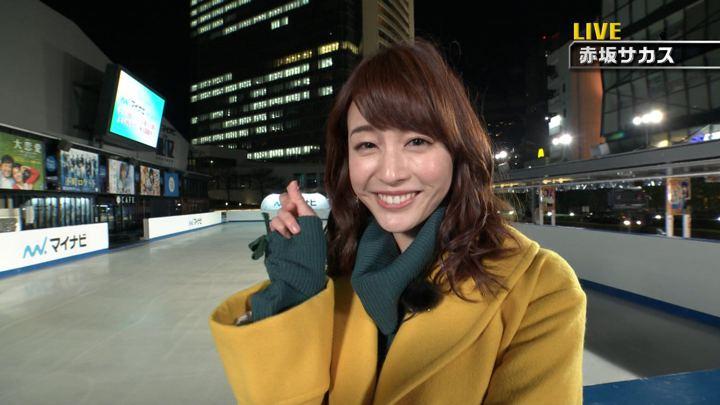 2018年11月24日新井恵理那の画像10枚目