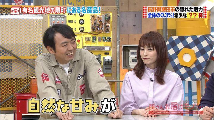 2018年11月25日新井恵理那の画像03枚目