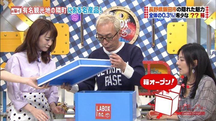 2018年11月25日新井恵理那の画像04枚目