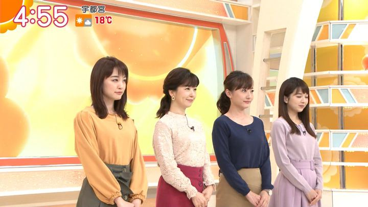 2018年11月26日新井恵理那の画像01枚目