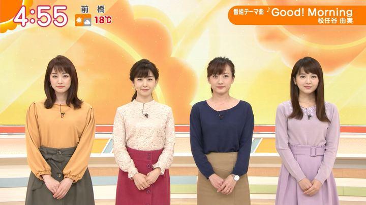 2018年11月26日新井恵理那の画像02枚目