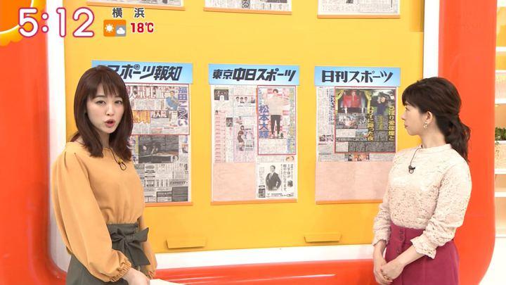 2018年11月26日新井恵理那の画像03枚目