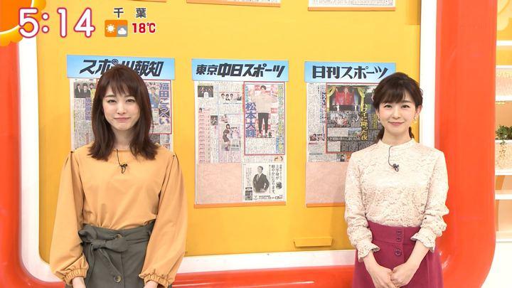 2018年11月26日新井恵理那の画像04枚目