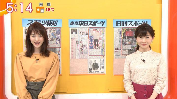 2018年11月26日新井恵理那の画像05枚目