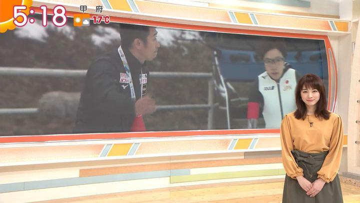 2018年11月26日新井恵理那の画像06枚目