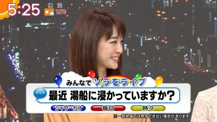 2018年11月26日新井恵理那の画像08枚目