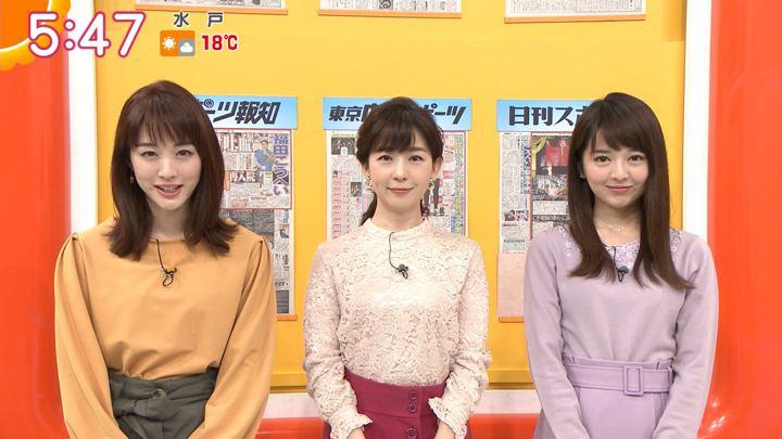 2018年11月26日新井恵理那の画像10枚目
