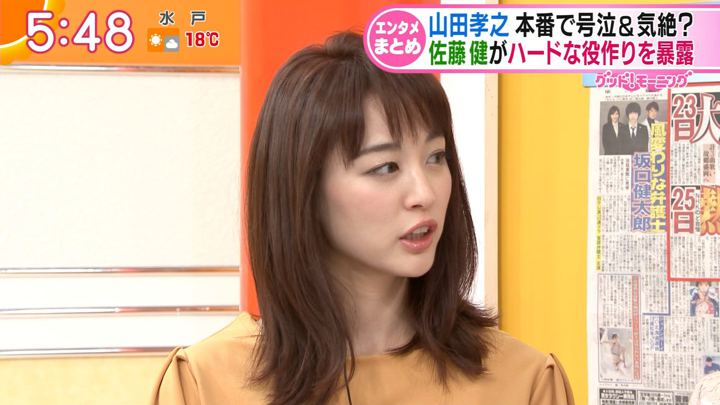 2018年11月26日新井恵理那の画像11枚目